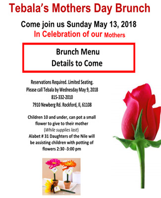 mothers-day-brunch-2018